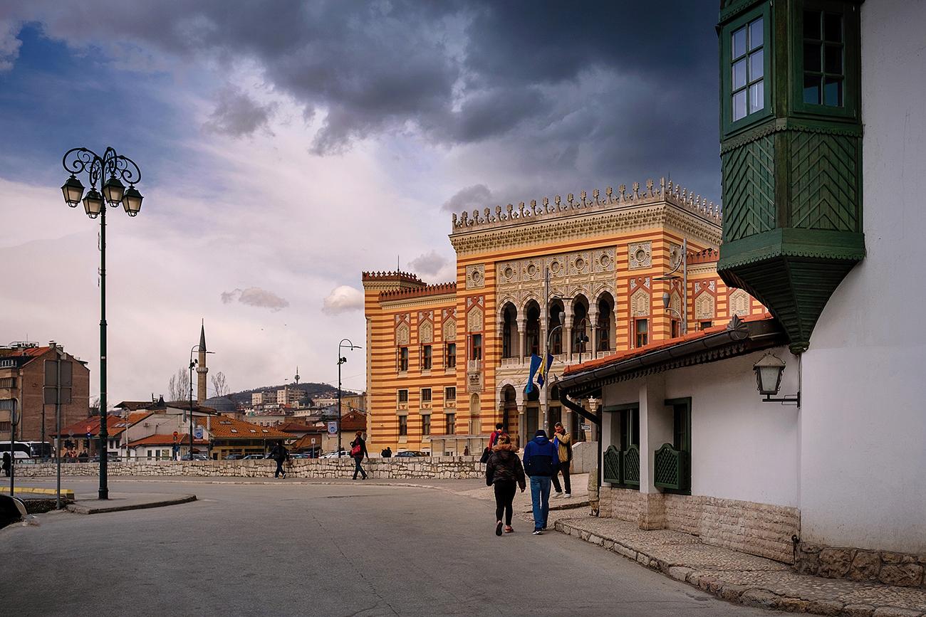 Inat kuća - Sarajevo